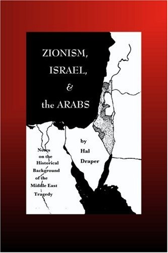 Zionism, Israel and the Arabs 9780916695095