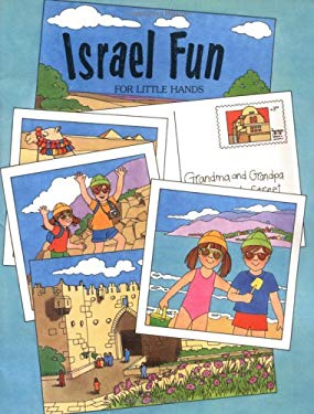 Israel Fun for Little Hands 9780929371740