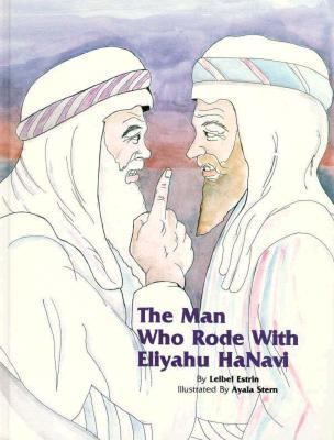 http://images.betterworldbooks.com/092/The-Man-Who-Rode-with-Eliyahu-Hanavi-Estrin-Leibel-9780922613236.jpg