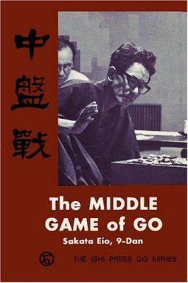 The Midde Game of Go: Chubansen 9780923891770