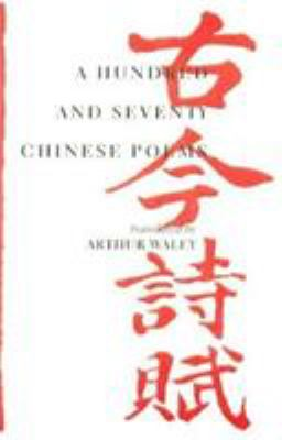170 Chinese Poems 9780939218172
