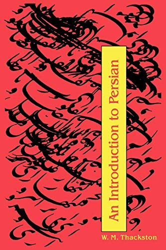 An Introduction to Persian (3rd Edition) 9780936347295