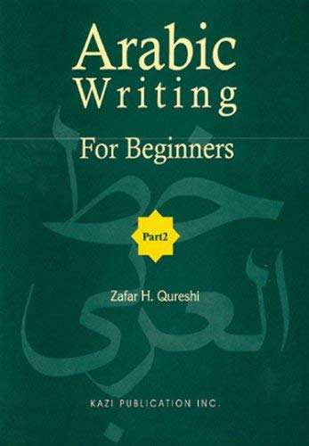 Arabic Writing for Beginners 2 9780935782110