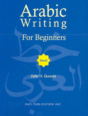 Arabic Writing for Beginners Part 1 9780935782066