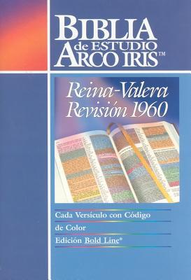 Biblia de Estudio Arco Iris-Rvr 1960 9780933657281