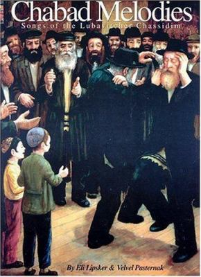 Chabad Melodies: The Songs of the Lubavitcher Chassidim 9780933676794