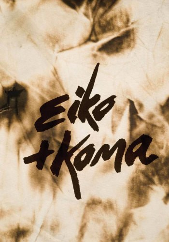 Eiko & Koma: Time Is Not Even, Space Is Not Empty 9780935640977