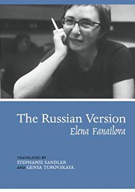 Elena Fanailova 9780939010981