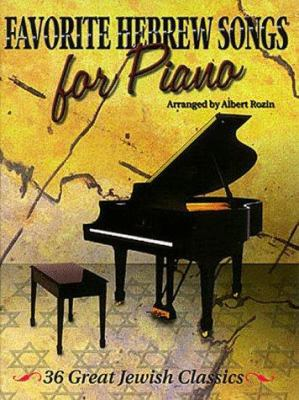 Favorite Hebrew Songs for Piano 9780933676879