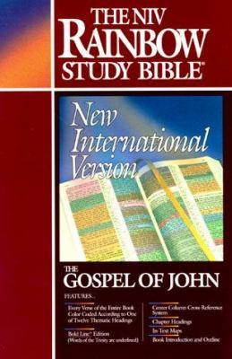 Gospel of John New International Version 9780933657236