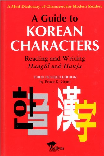 Guide to Korean Characters 9780930878139