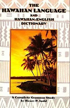 Hawaiian Language and Hawaiian-E 9780930492069