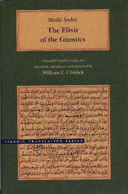 Iksir Al-Arifin/Mulla Sadra, The Elixir Of The Gnostics: A Parallel English-Arabic Text 9780934893701