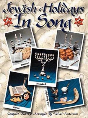 Jewish Holidays in Song 9780933676503