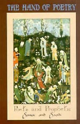 Poets and Prophets: Poems of Sanai and Saadi 9780930872588
