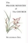 Prayer Ministry of Church: 9780935008302