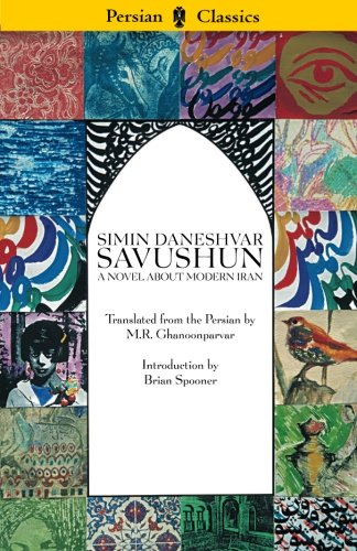 Savushun: A Novel about Modern Iran 9780934211314