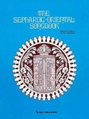Sephardic Oriental Songbook 9780933676183