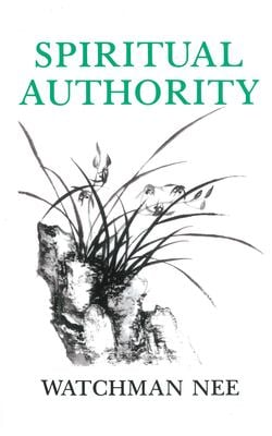 Spiritual Authority: 9780935008357
