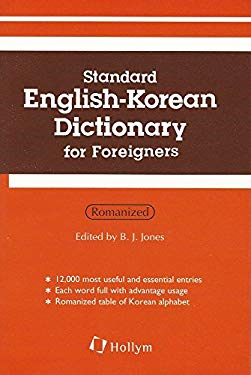 Standard English-Korean Dictionary for Foreigners 9780930878214