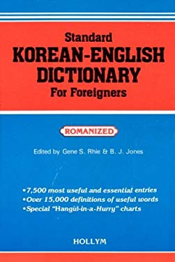 Standard Korean-English Dictionary for Foreigners 9780930878498