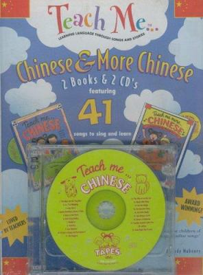 Teach Me Chinese & More Chinese 2-Pack 9780934633833