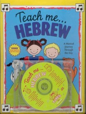 Teach Me Hebrew [With Book] 9780934633529