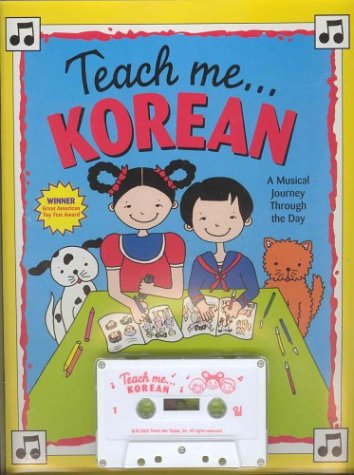 Teach Me Korean [With 20-Page Illustrated Book] 9780934633796