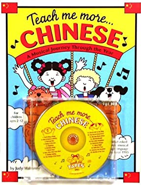 Teach Me More Chinese Bk CD [With 20-Page Book] 9780934633475