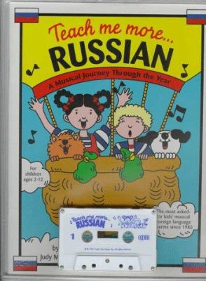Teach Me More Russian [With 20-Page] 9780934633789