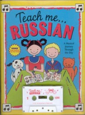 Teach Me Russian [With Coloring Including Song Lyrics]