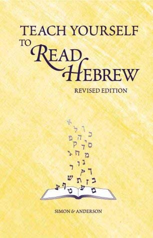 Teach Yourself to Read Hebrew 9780939144112
