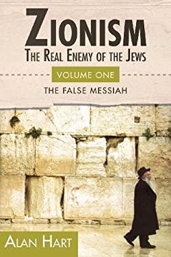 The False Messiah 9780932863645