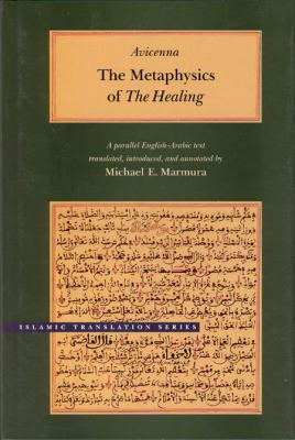 The Metaphysics of the Healing 9780934893770