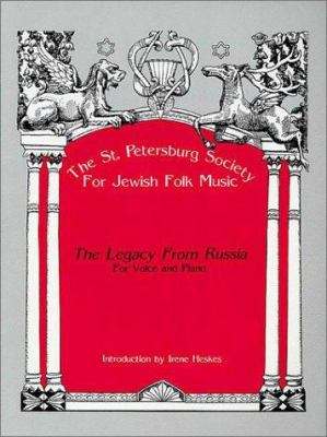 The St. Petersburg Society for Jewish Folk Music 9780933676848
