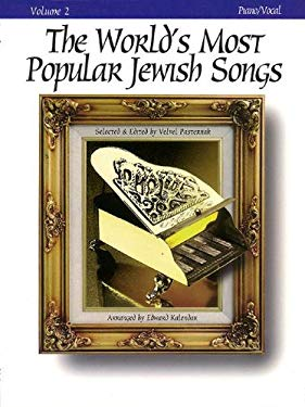 The World's Most Popular Jewish Songs for Piano 9780933676749