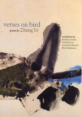 Verses on Bird 9780939010806