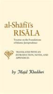 Al-Shafiis Risala: Treatise on the Foundations of Islamic Jurisprudence 9780946621156