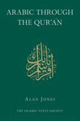 Arabic Through the Qur'an 9780946621682