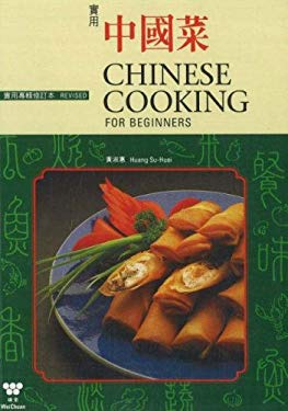 Chinese Cooking for Beginners 9780941676304
