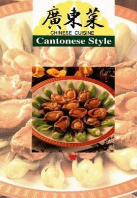Chinese Cuisine: Cantonese Style 9780941676748