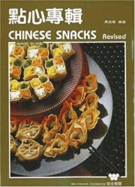 Chinese Snacks 9780941676113