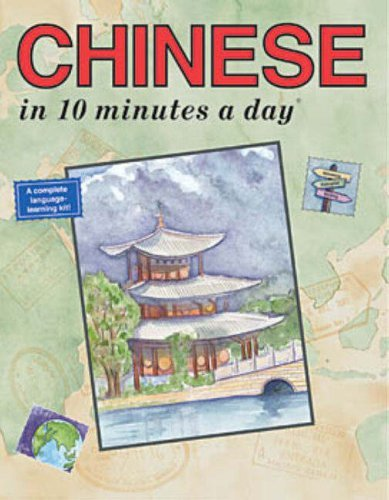Chinese in 10 Minutes a Day 9780944502105