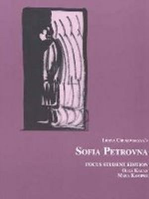 Lidiya Chukovskaya's Sofia Petrovna 9780941051743