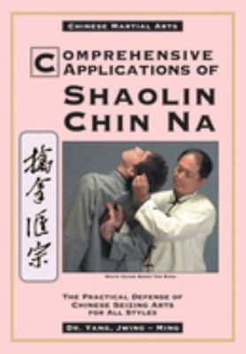 Comprehensive Applications of Shaolin Chin Na: The Practical Defense of Chinese Seizing Arts for All Styles 9780940871366