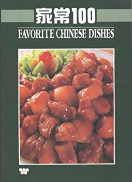 Favorite Chinese Dishes 9780941676274