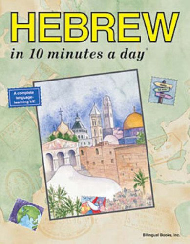 Hebrew in 10 Minutes a Day 9780944502259