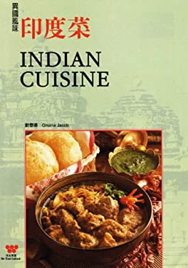 Indian Cuisine 9780941676762