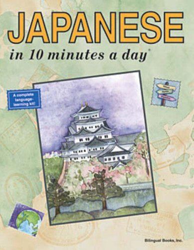 Japanese in 10 Minutes a Day 9780944502365