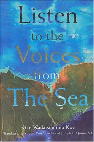 Listen to the Voices from the Sea 9780940866850